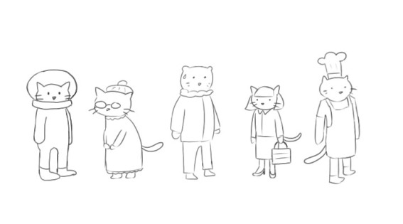 all_cats